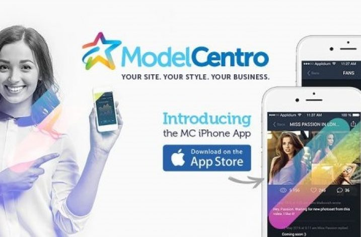 ModelCentro Retires Affiliate Program (Not CentroProfits)