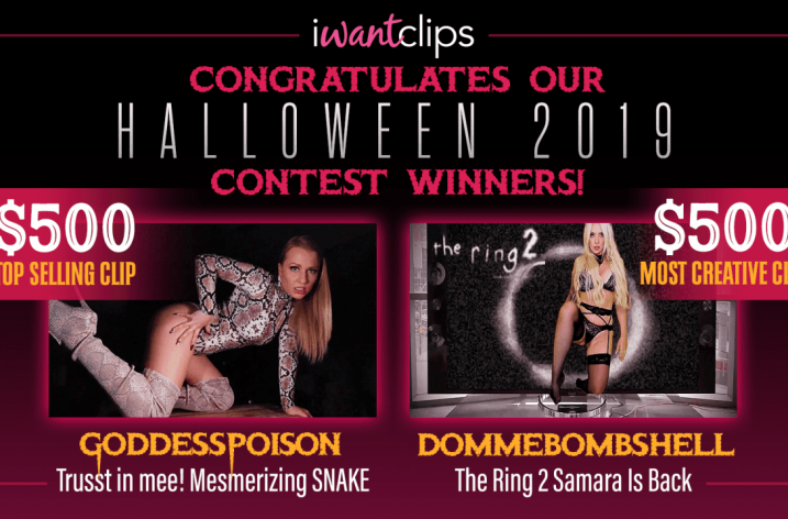 IWantClips announces winners of 2019 Halloween contest