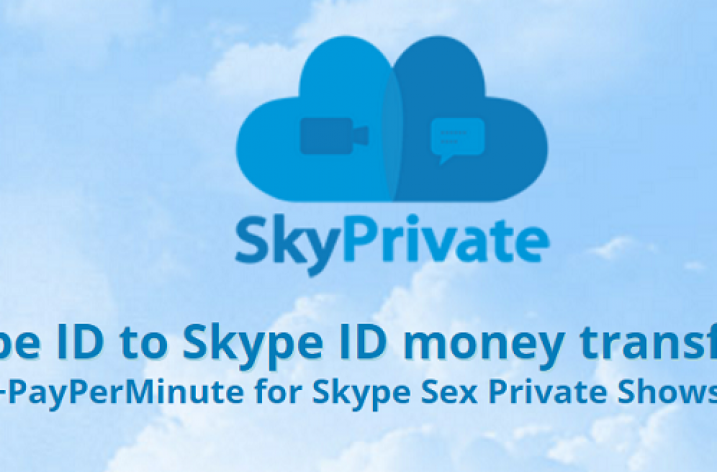 Become A SkyPrivate Cover Model