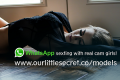 WhatsApp Sexting Site OurLittleSecret Shutting Down (1/15/2020)
