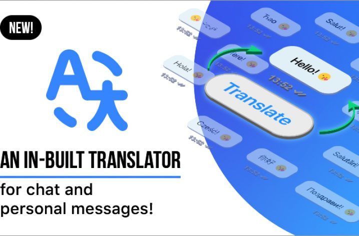 BongaCams Adds Translation Tool To Chat Rooms